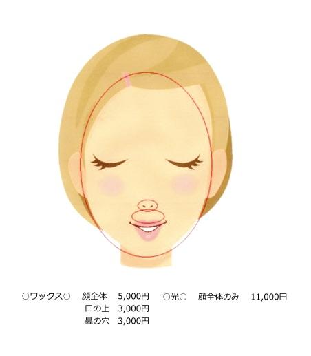 womenprice.jpg